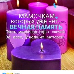 2593318_1618924594.jpg