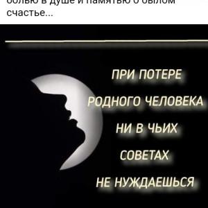 2593318_1618926549.jpg