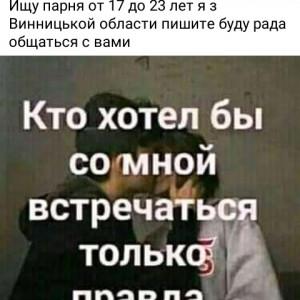 2593318_1619059265.jpg