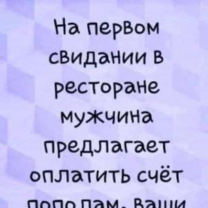 2593318_1619410591.jpg