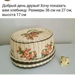 2593318_1619515041.jpg