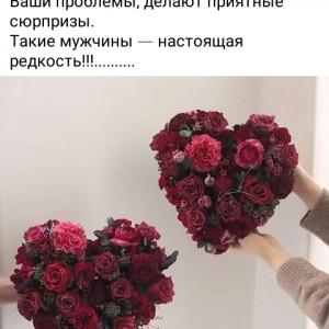 2593318_1619581158.jpg