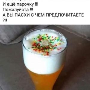 2593318_1619719160.jpg