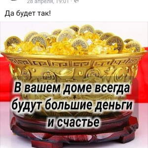 2593318_1619747069.jpg