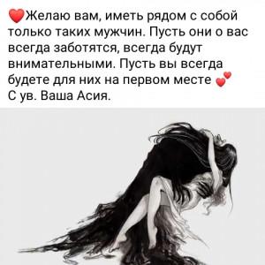 2593318_1620230593.jpg