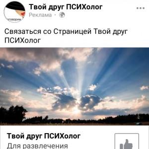 2593318_1620303643.jpg