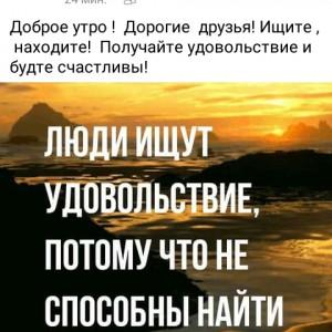 2593318_1620361938.jpg