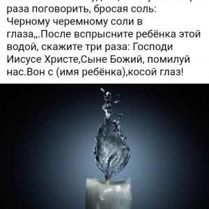 2593318_1620383701.jpg
