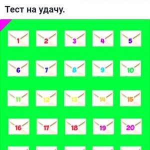2593318_1620487882.jpg