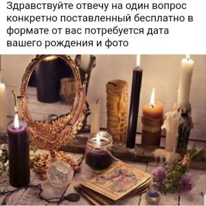 2593318_1620560426.jpg