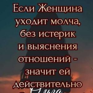 2593318_1620569415.jpg