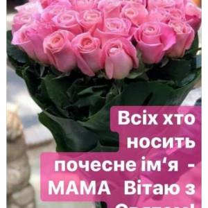 2593318_1620570108.jpg