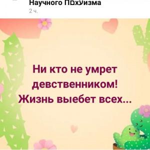 2593318_1620571703.jpg