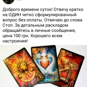 2593318_1620815985.jpg