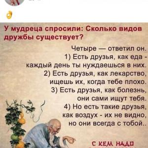 2593318_1620816561.jpg