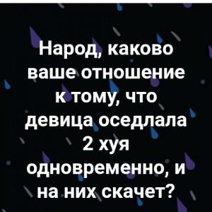 2593318_1620816890.jpg