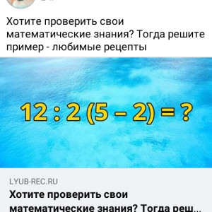 2593318_1620821464.jpg