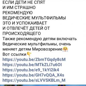 2593318_1620829502.jpg