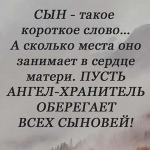2593318_1620830547.jpg