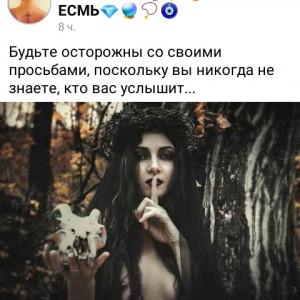 2593318_1621057676.jpg