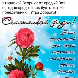 2593318_1621665600.jpg