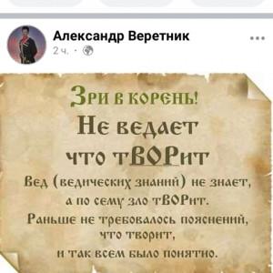 2593318_1621751266.jpg