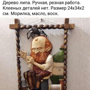 2593318_1621939822.jpg
