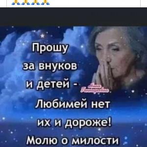 2593318_1622365324.jpg