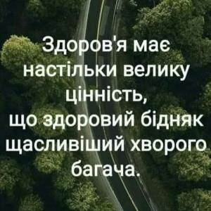 2593318_1622889419.jpg