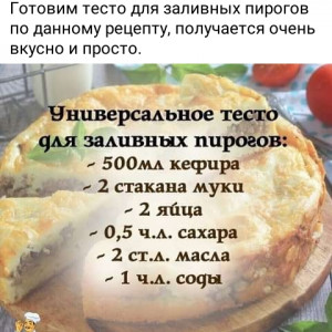 2593318_1623083723.jpg