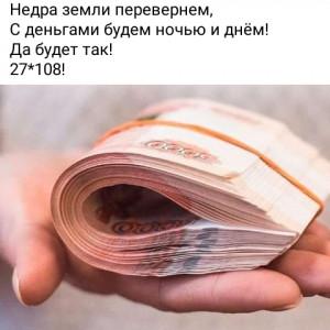 2593318_1623419261.jpg