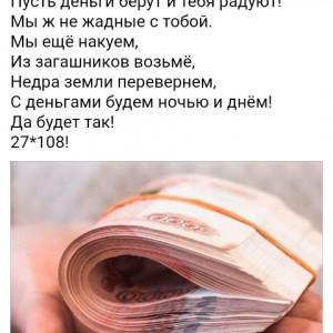 2593318_1623419572.jpg