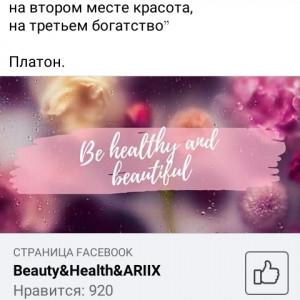 2593318_1623671494.jpg