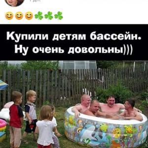 2593318_1624124535.jpg