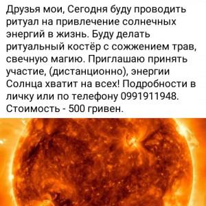 2593318_1624284036.jpg