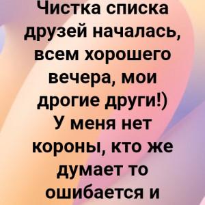 2593318_1625042539.jpg