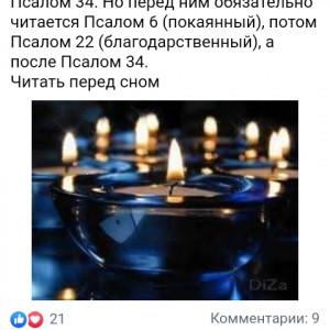 2593318_1625386279.jpg