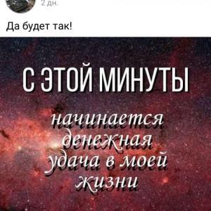 2593318_1625392149.jpg