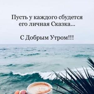 2593318_1625399604.jpg