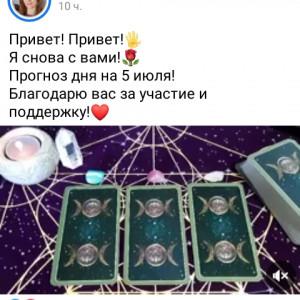 2593318_1625459920.jpg