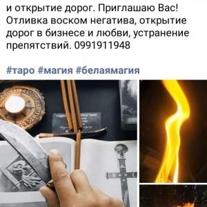 2593318_1626020236.jpg