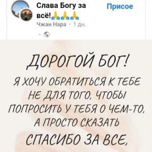 2593318_1630137162.jpg