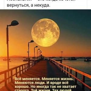 2593318_1630138164.jpg