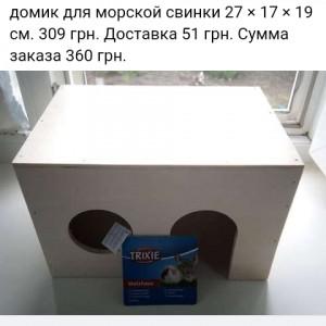2593318_1630139329.jpg