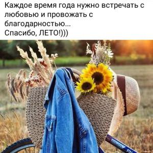 2593318_1630402186.jpg