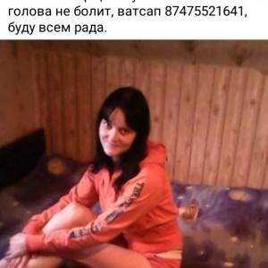 2593318_1630405812.jpg