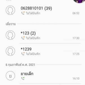 2656825_1612828939.jpg
