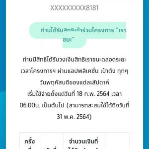 2799649_1612776858.jpg