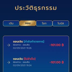 2807881_1612873814.jpg
