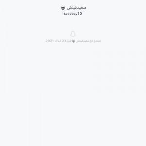 3110945_1614085045.jpg